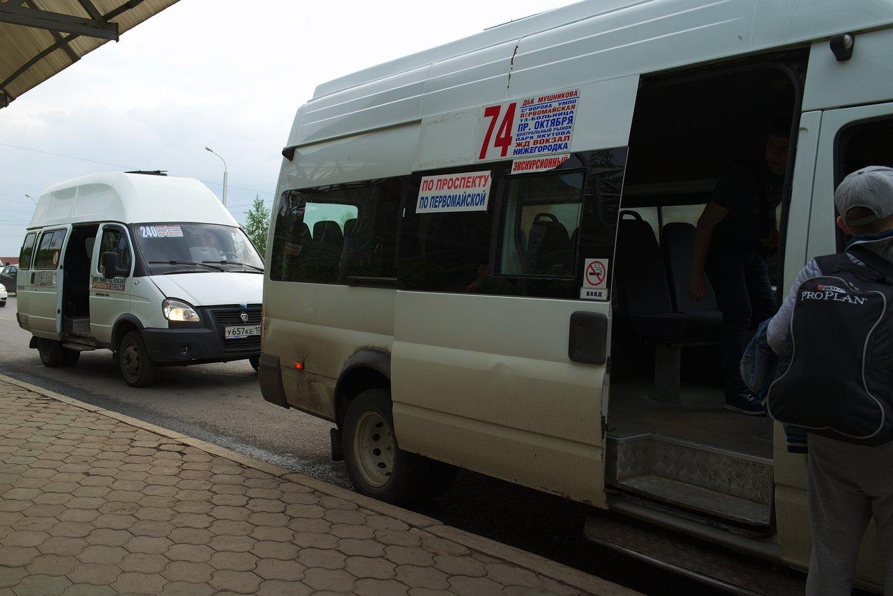 ロシアのミニバス(マルシュルートカ)