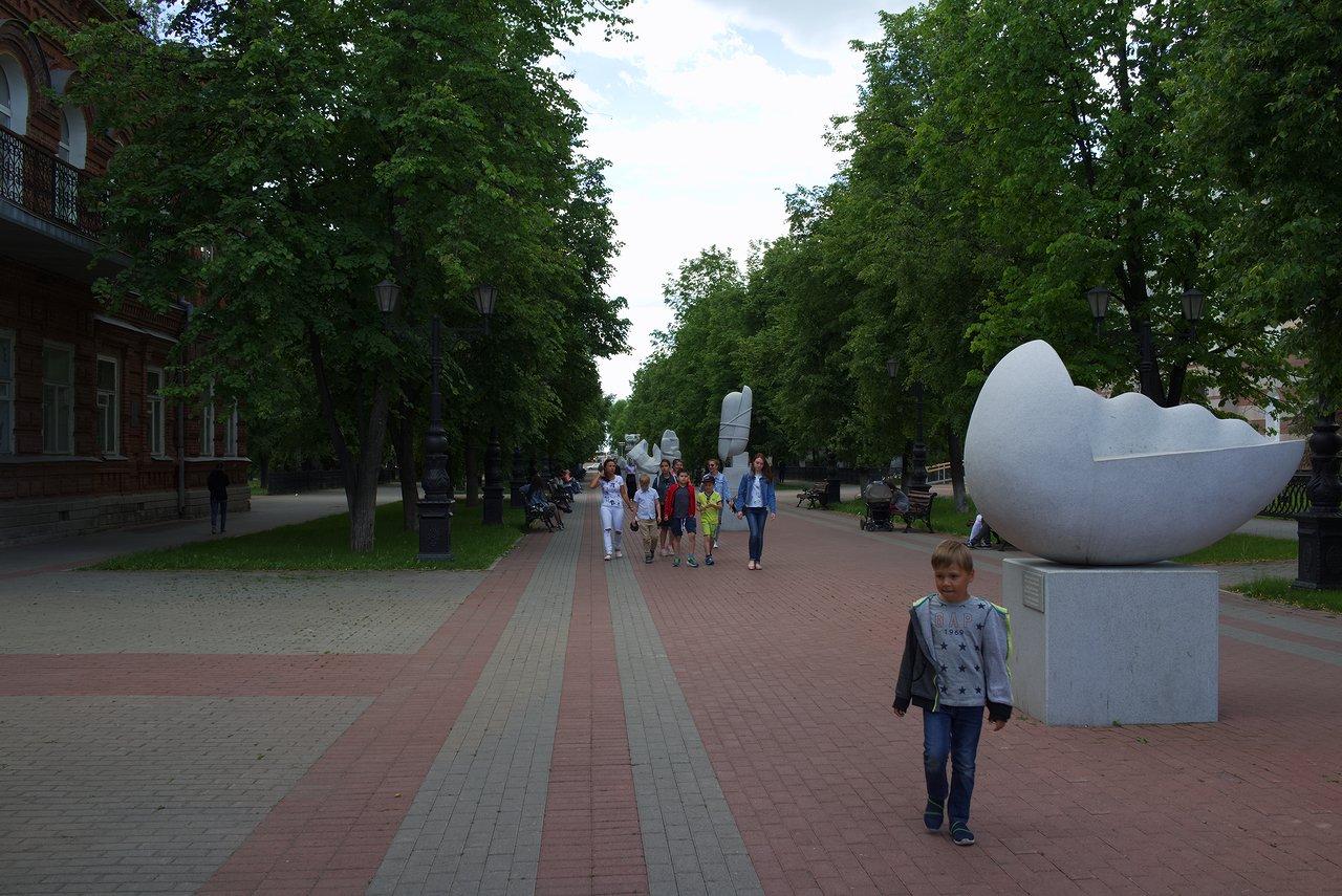 公園とモダンアート