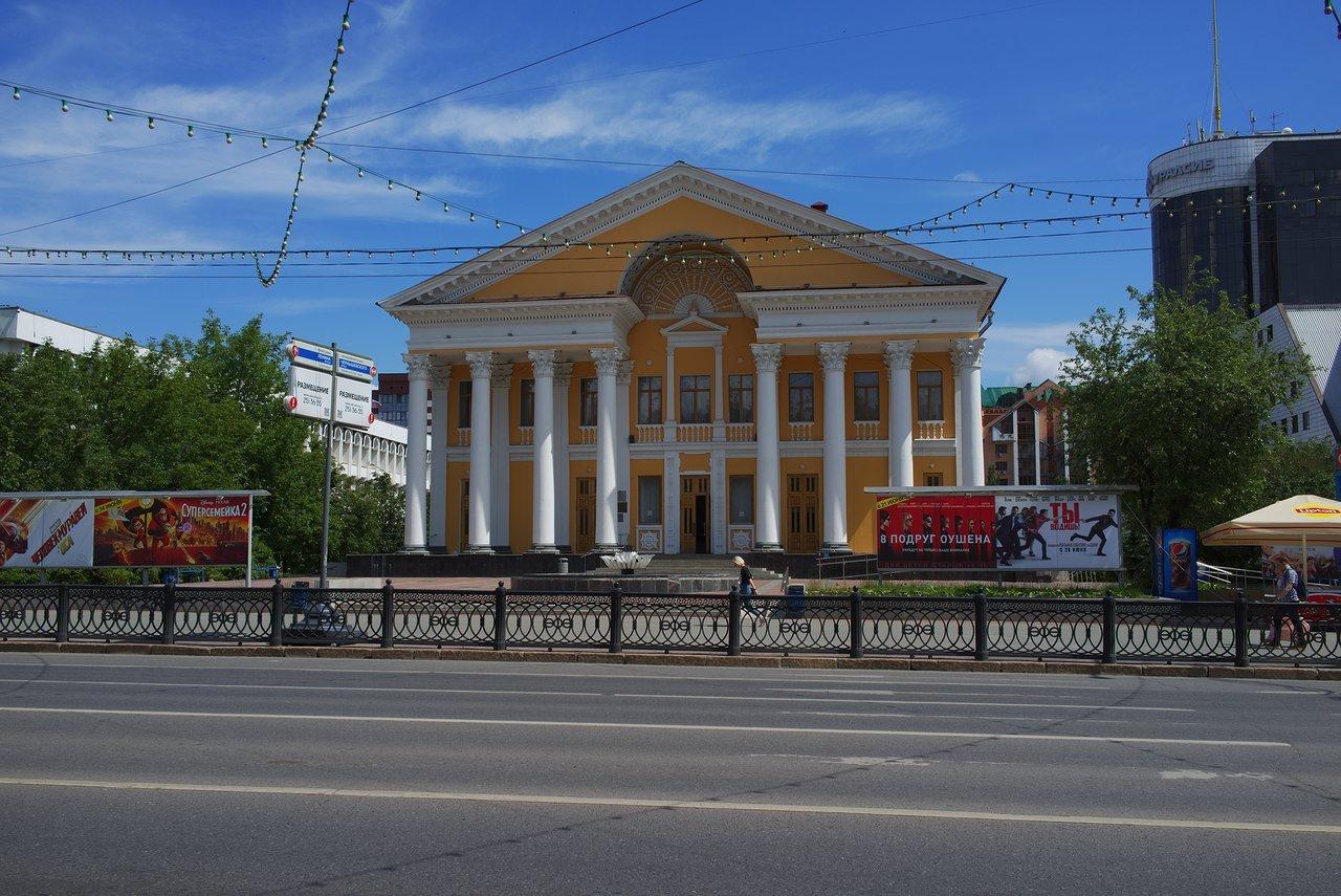 ウファの市街地にあった劇場