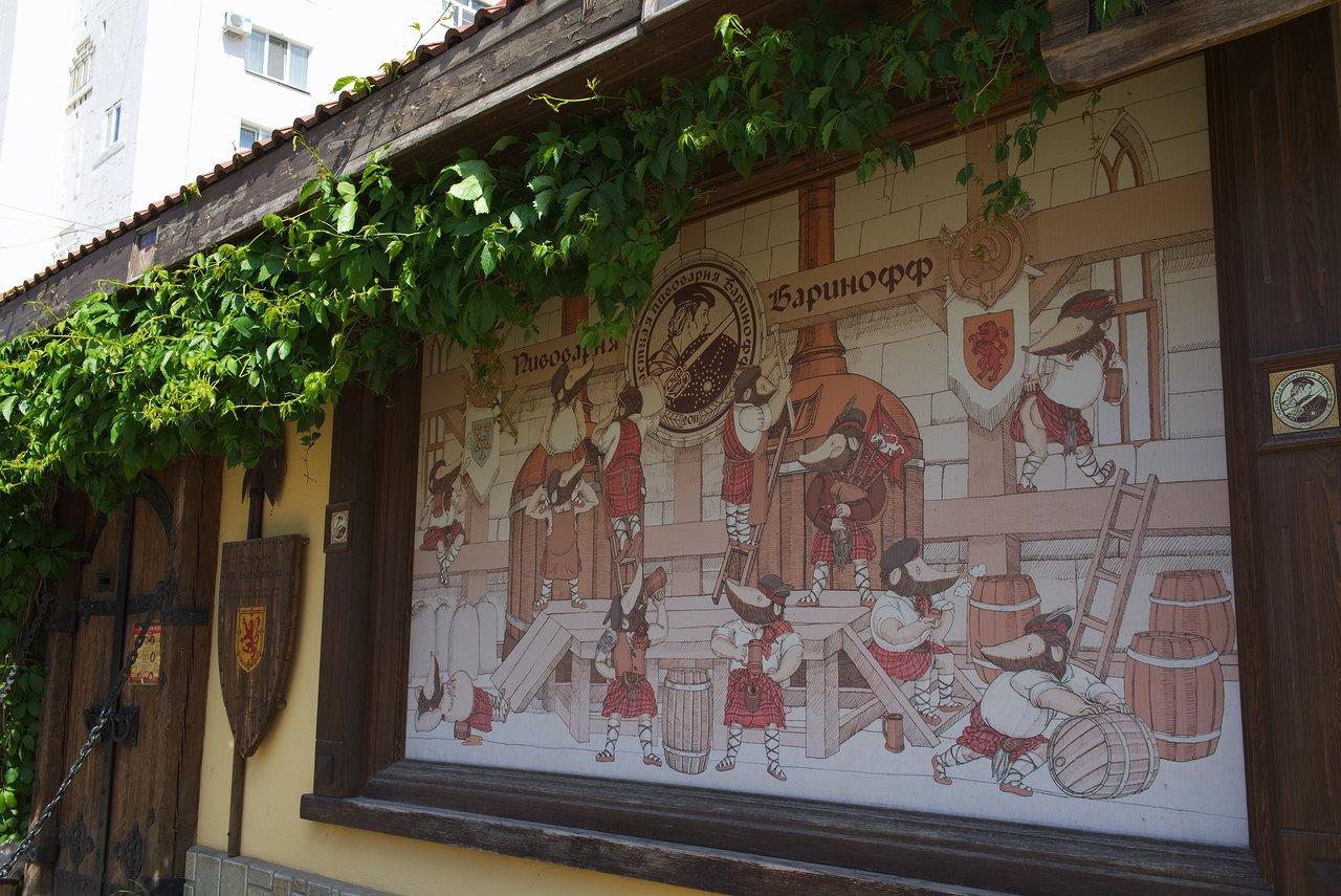 バス停に向かう途中に見かけた中世っぽい雰囲気が良い感じのレストラン