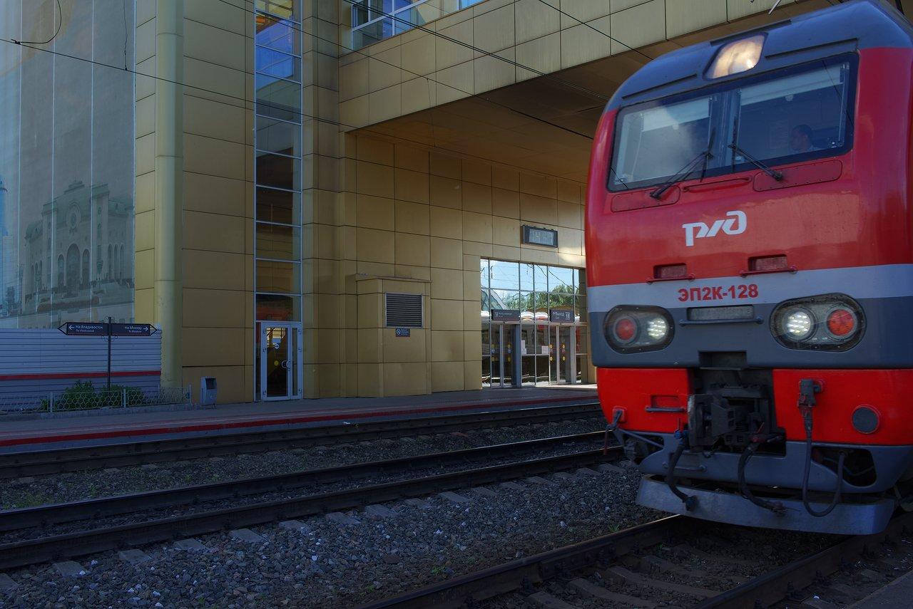 電車が到着しました