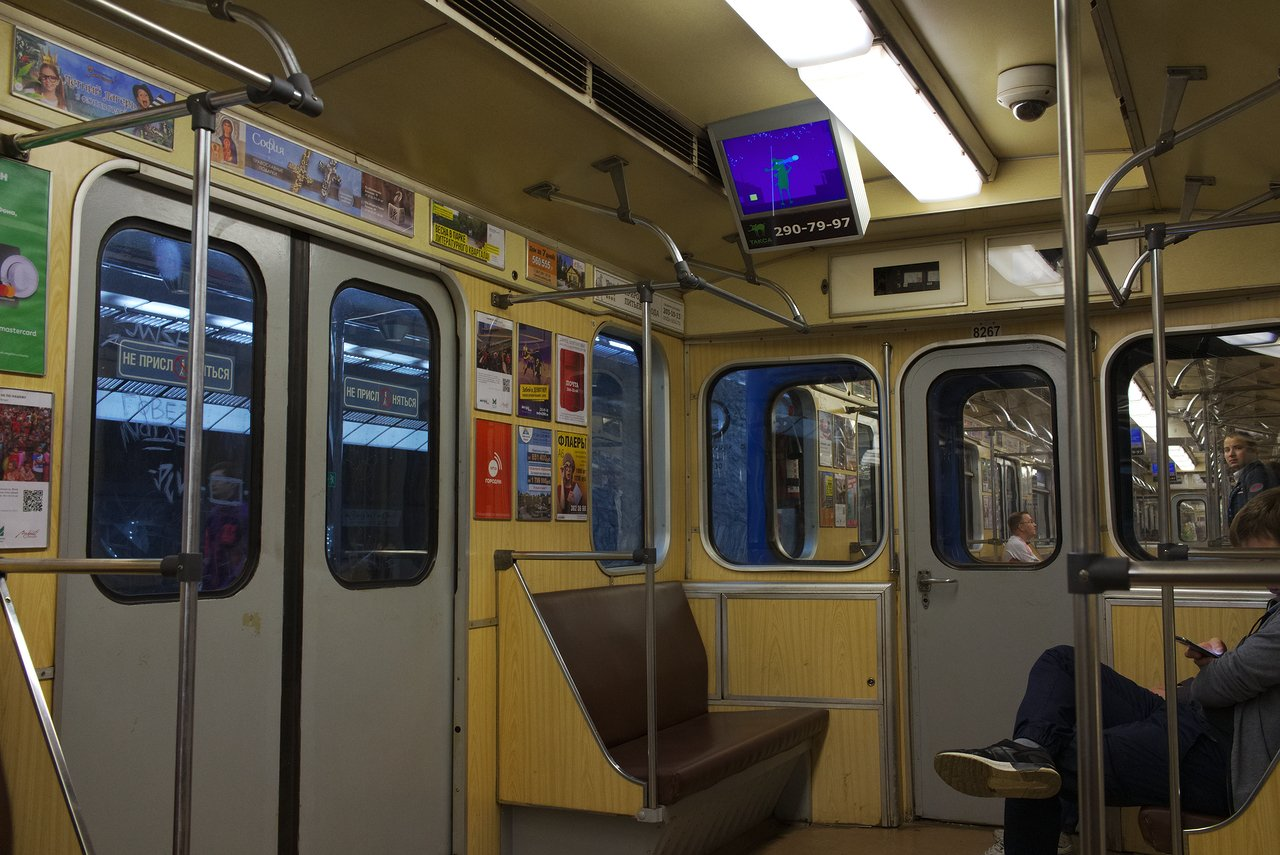 エカテリンブルクの地下鉄の車内