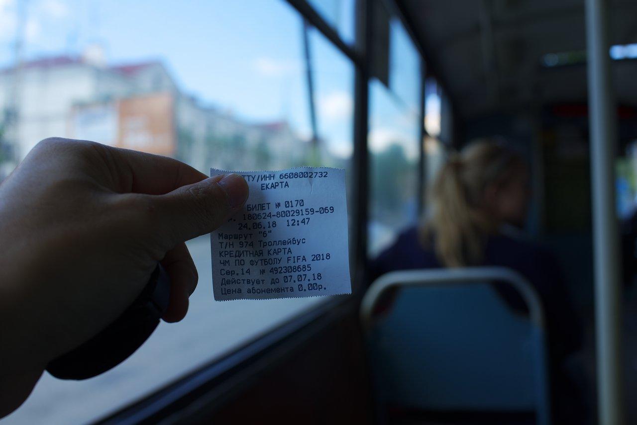 トロリーバスのチケット(ワールドカップ試合日で試合のチケット保有者は無料)