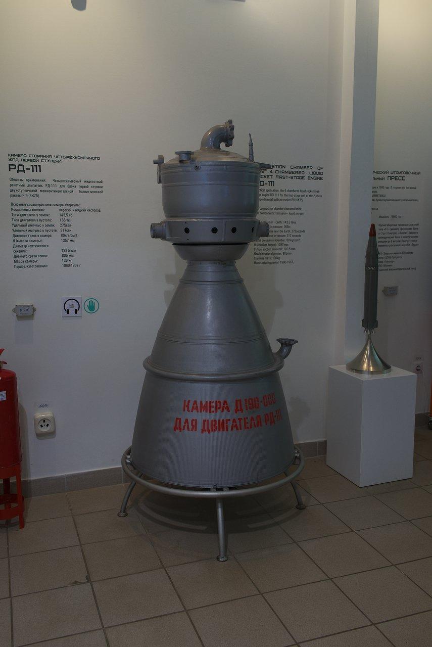 エンジンの部品の展示