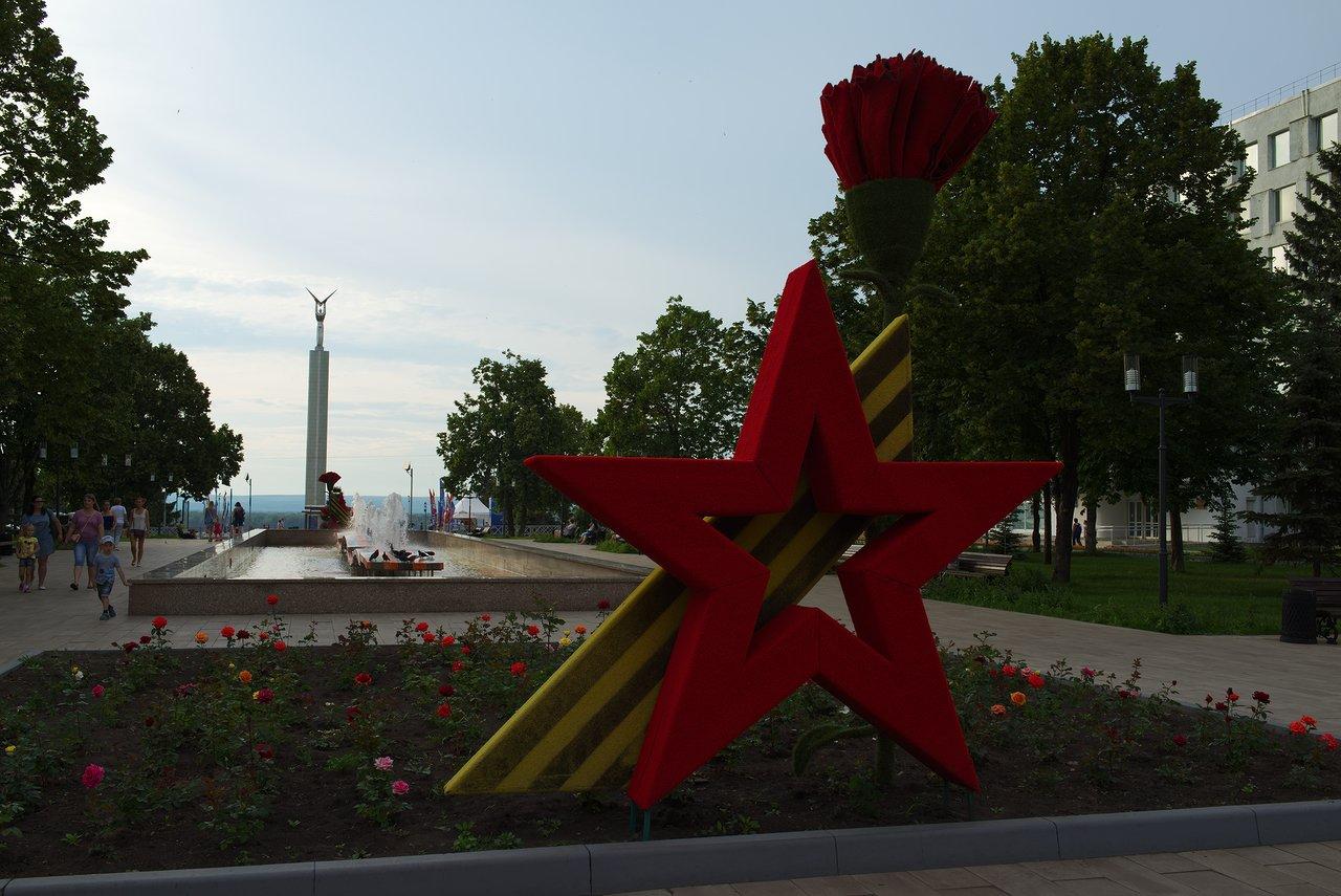 戦没者の慰霊碑のある公園