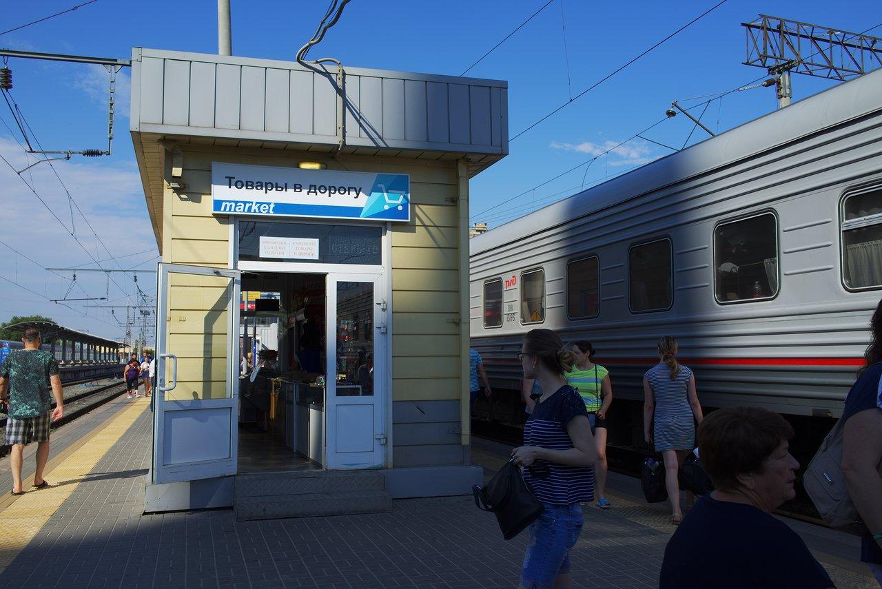 ヴォルゴグラード1駅のホーム