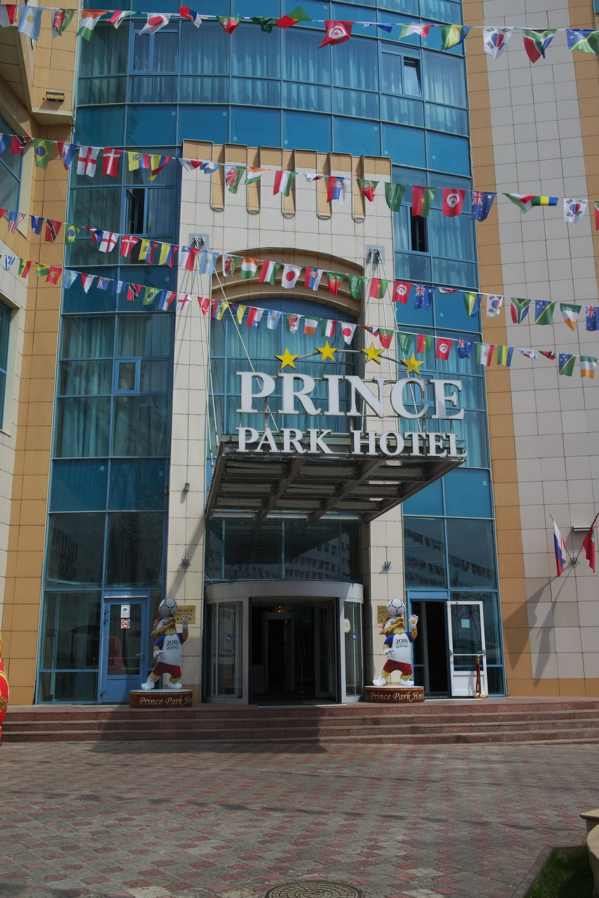 モスクワ郊外のプリンスパークホテル