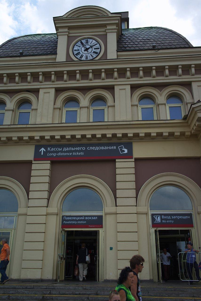 パヴェレツカヤ駅