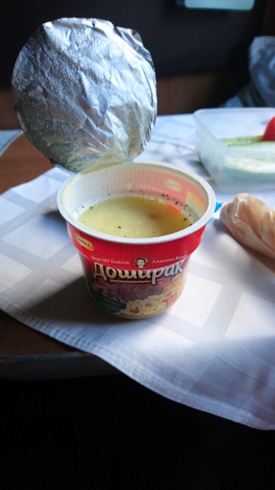 この日の夕食は持ち込んだカップスープ