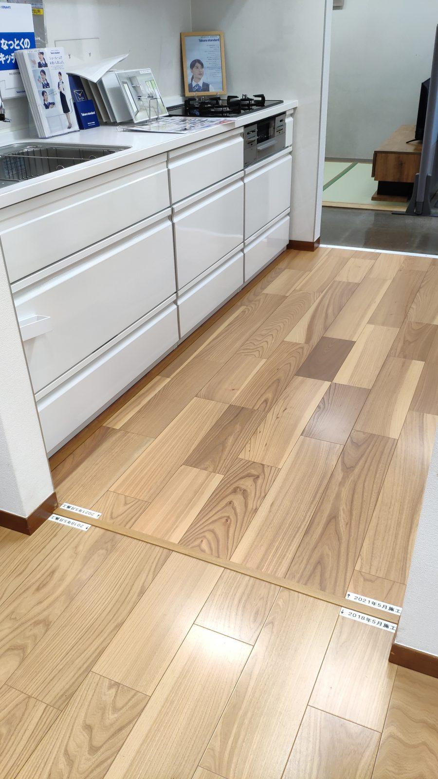 標準床のニレとタカラスタンダードのキッチン