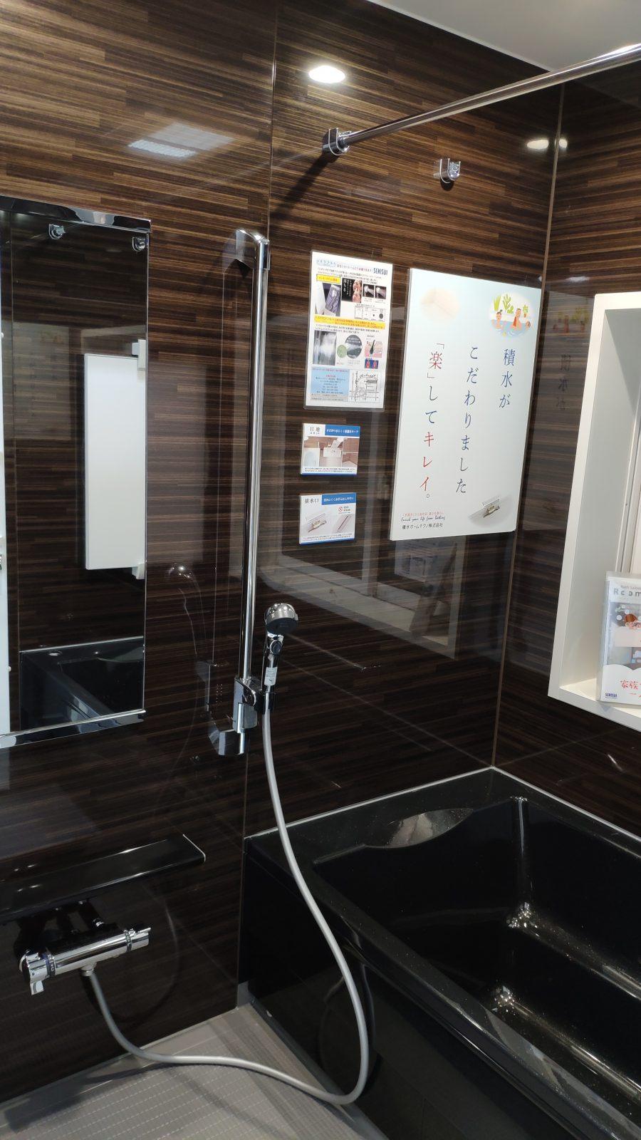 県民共済住宅新都心本店に展示されている積水ホームテクノのルーミー