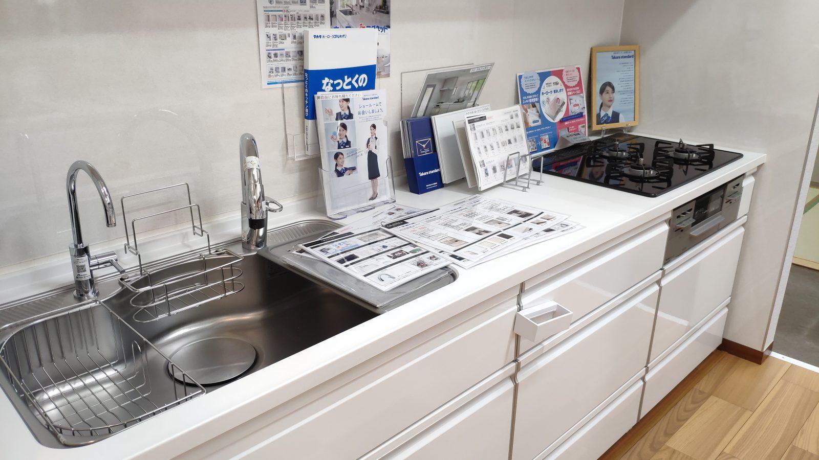 県民共済住宅の新都心本店に展示されているタカラスタンダードのグランディア