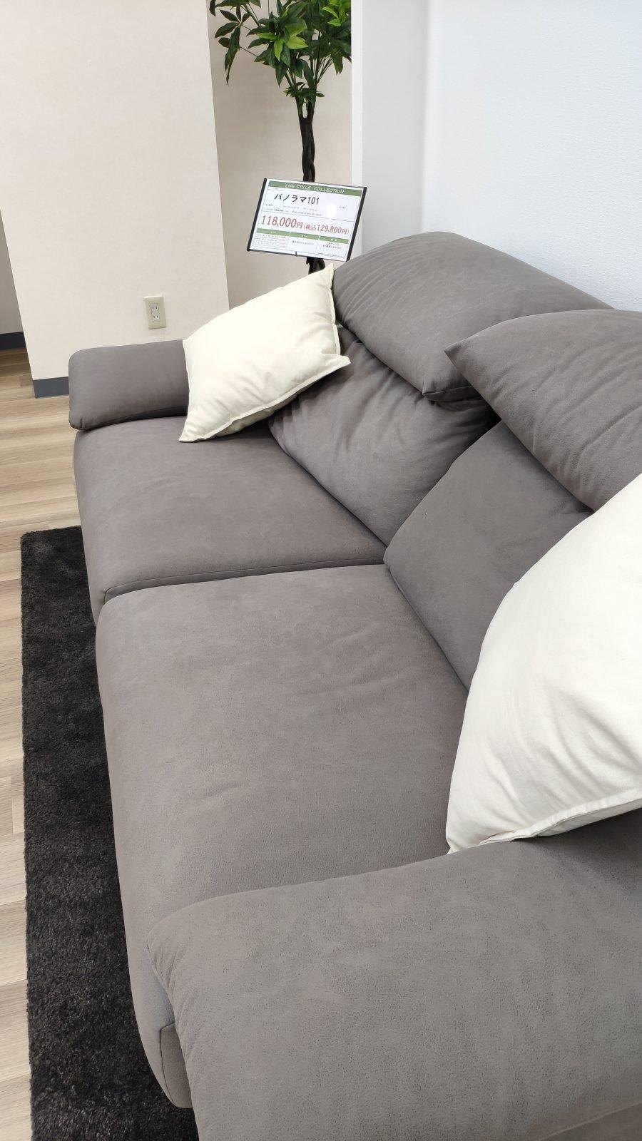 座り心地の良い本革のソファーは約13万円