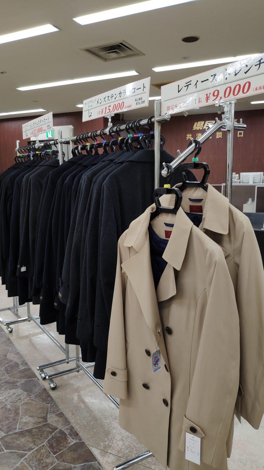 既成品のコートも売られていました