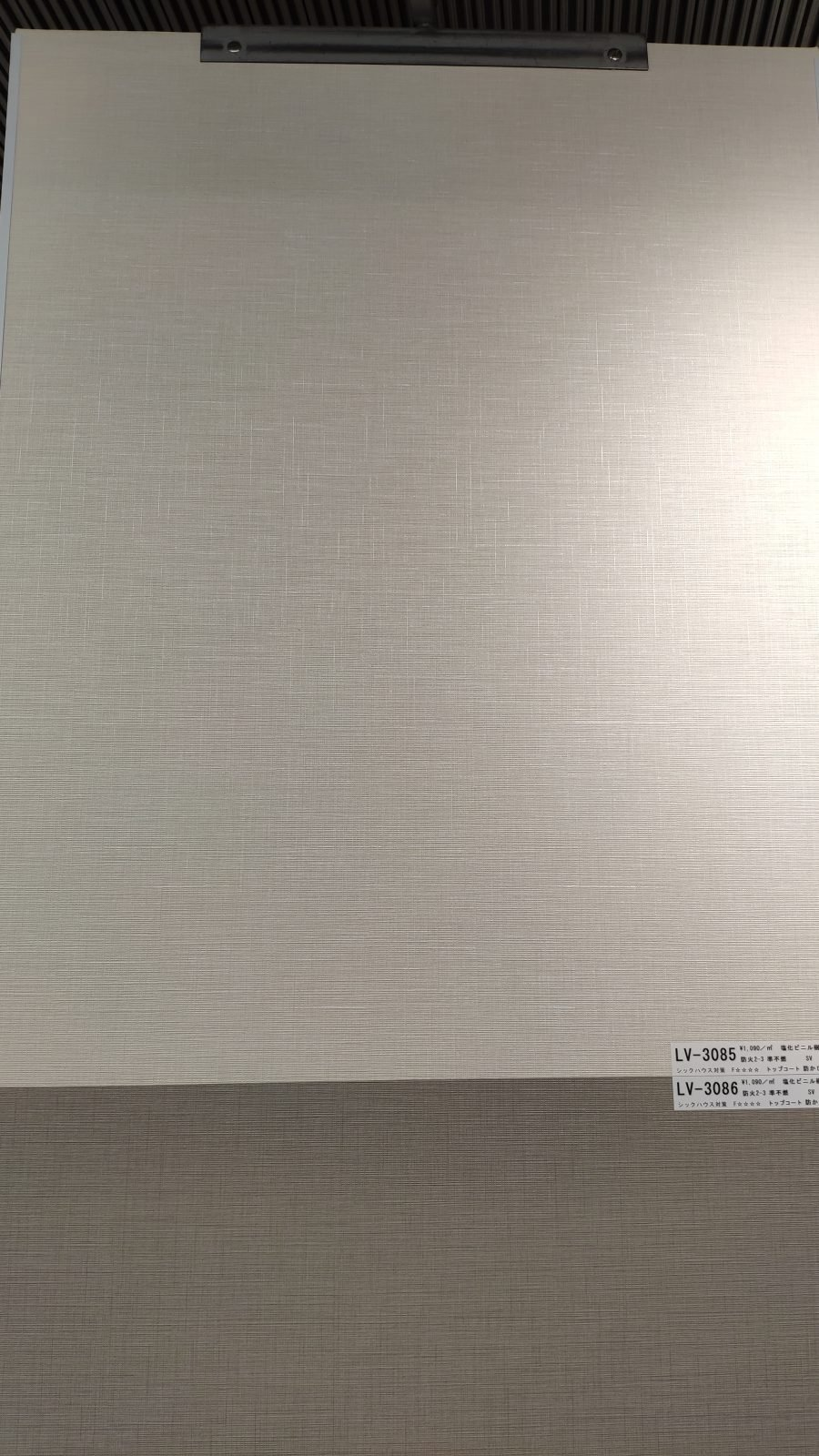 LV-3085(LTS444) / LV-3086
