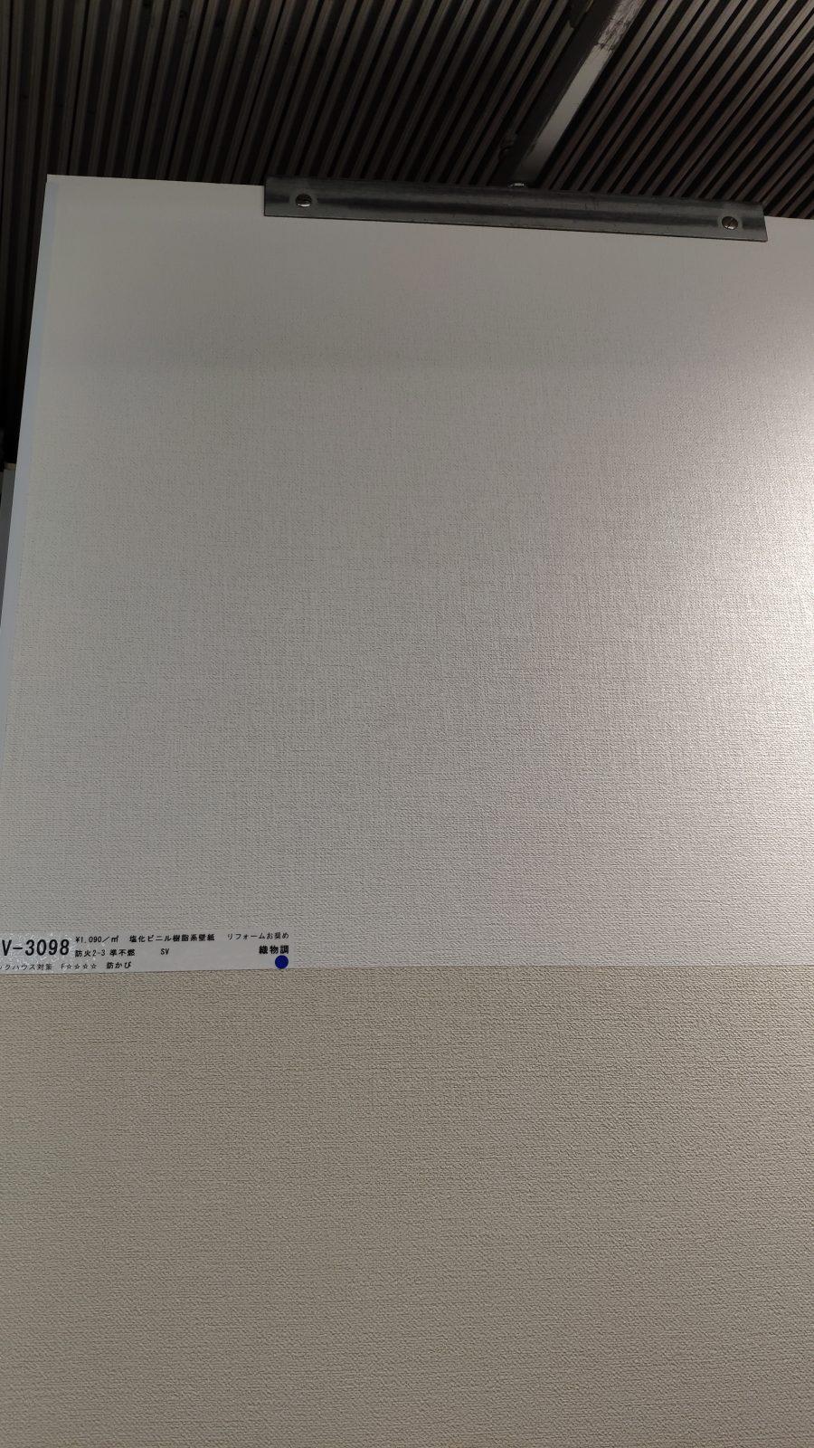 LV-3098(LTS425) / LV-3099