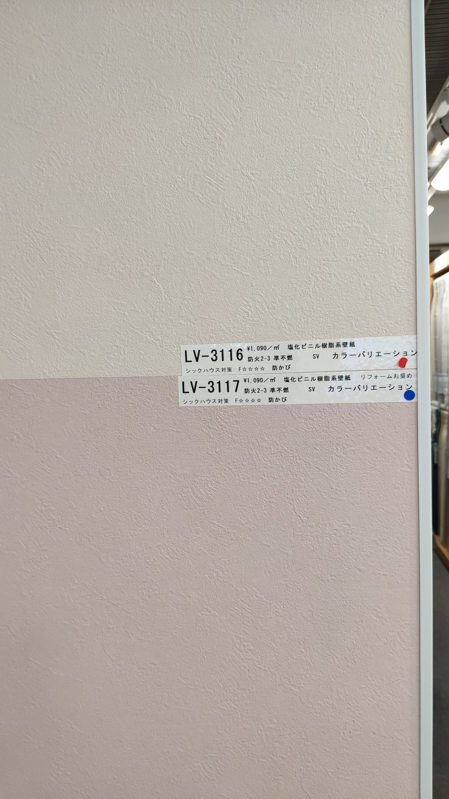 LV-3116 / LV-3117(LTS409)