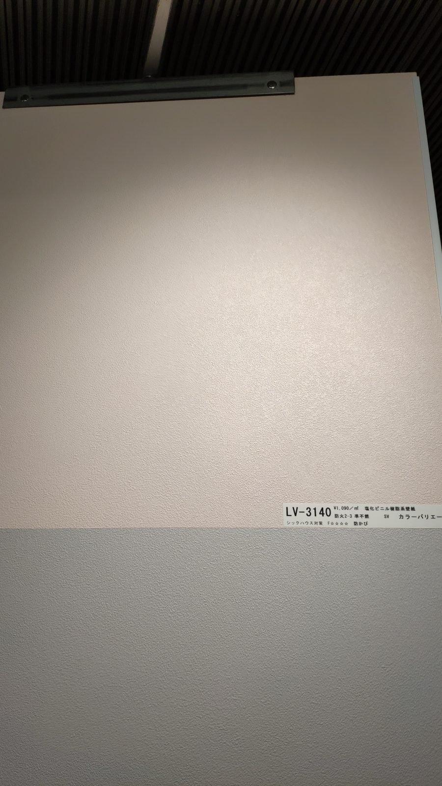 LV-3140(LTS408) / LV-3141