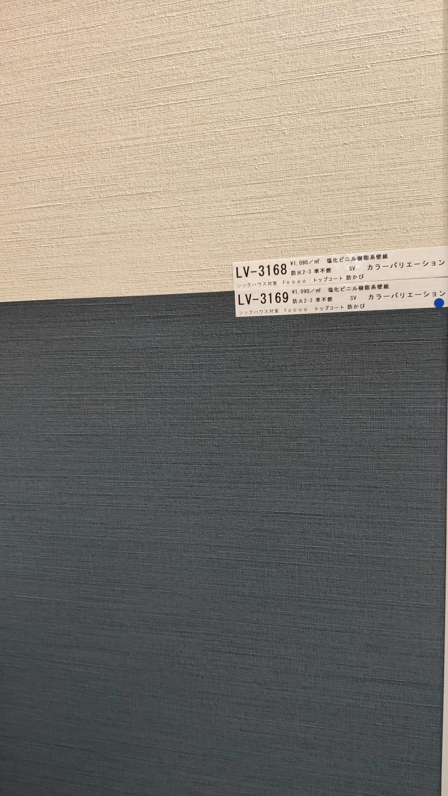 LV-3168 / LV-3169(LTS404)