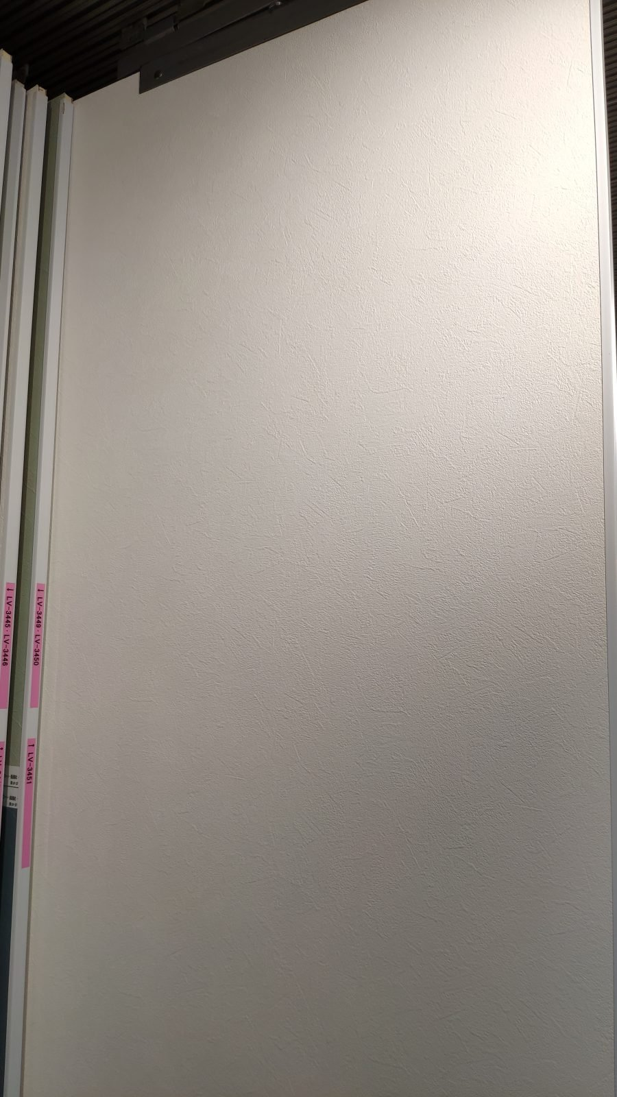 LTS435(リリカラ東京ショールームで撮影)