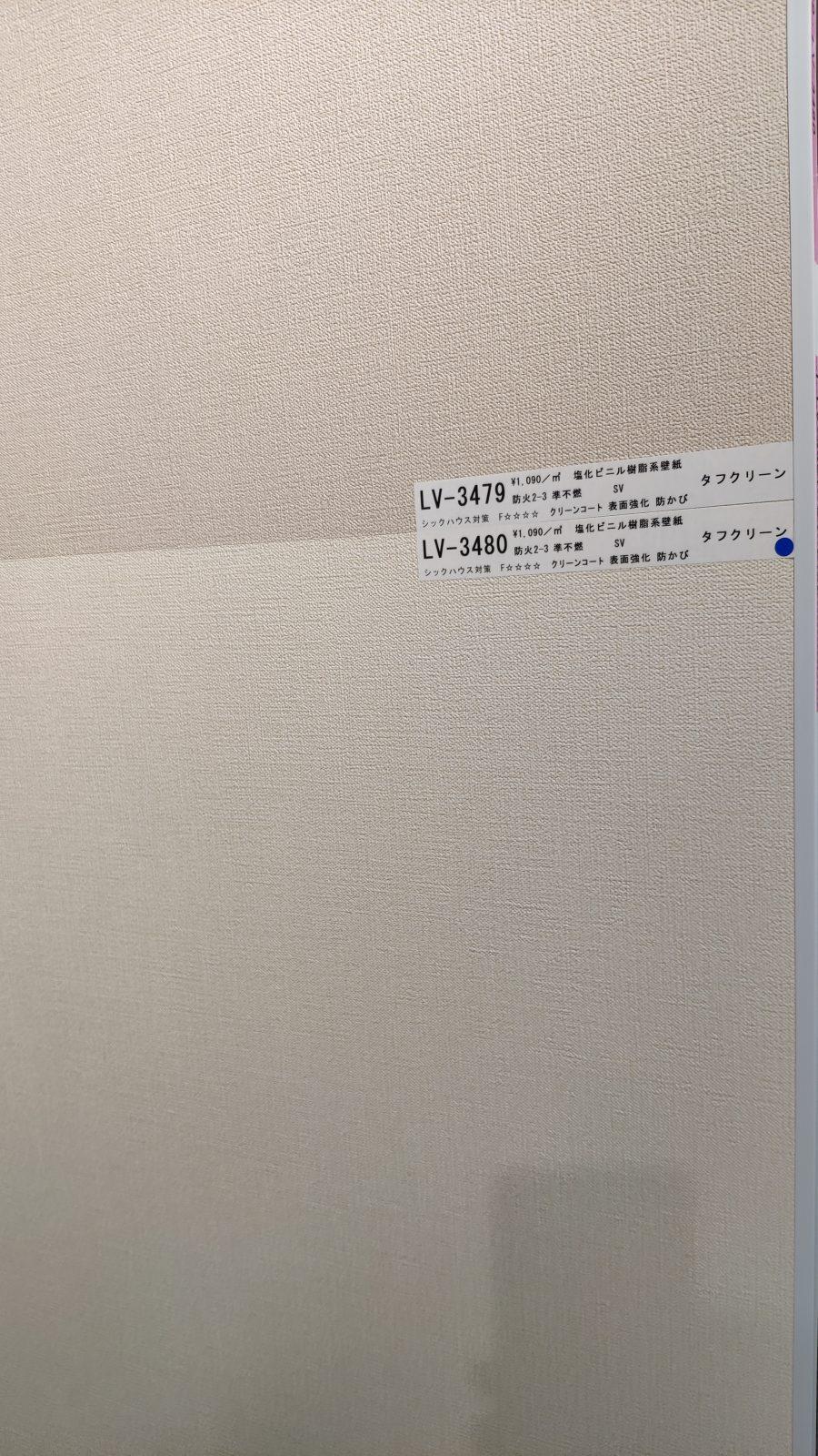 LV-3479 / LV-3480(LTS428)