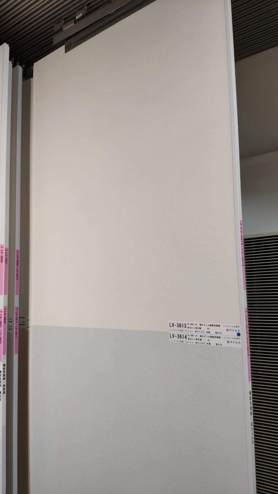 LV-3613(LTS431) / LV-3614