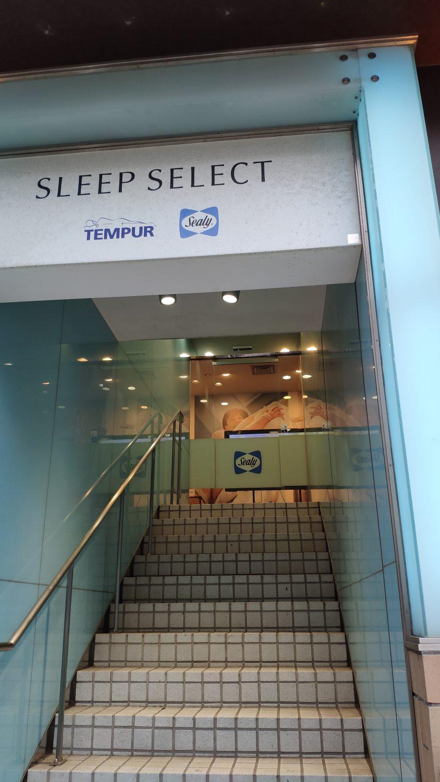 青山にあるシーリー東京ショールームの入口