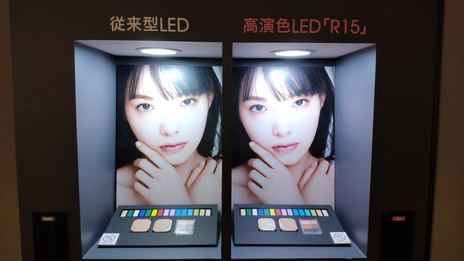左側が従来のLED、右側がR15(Ra94)の高演色LED