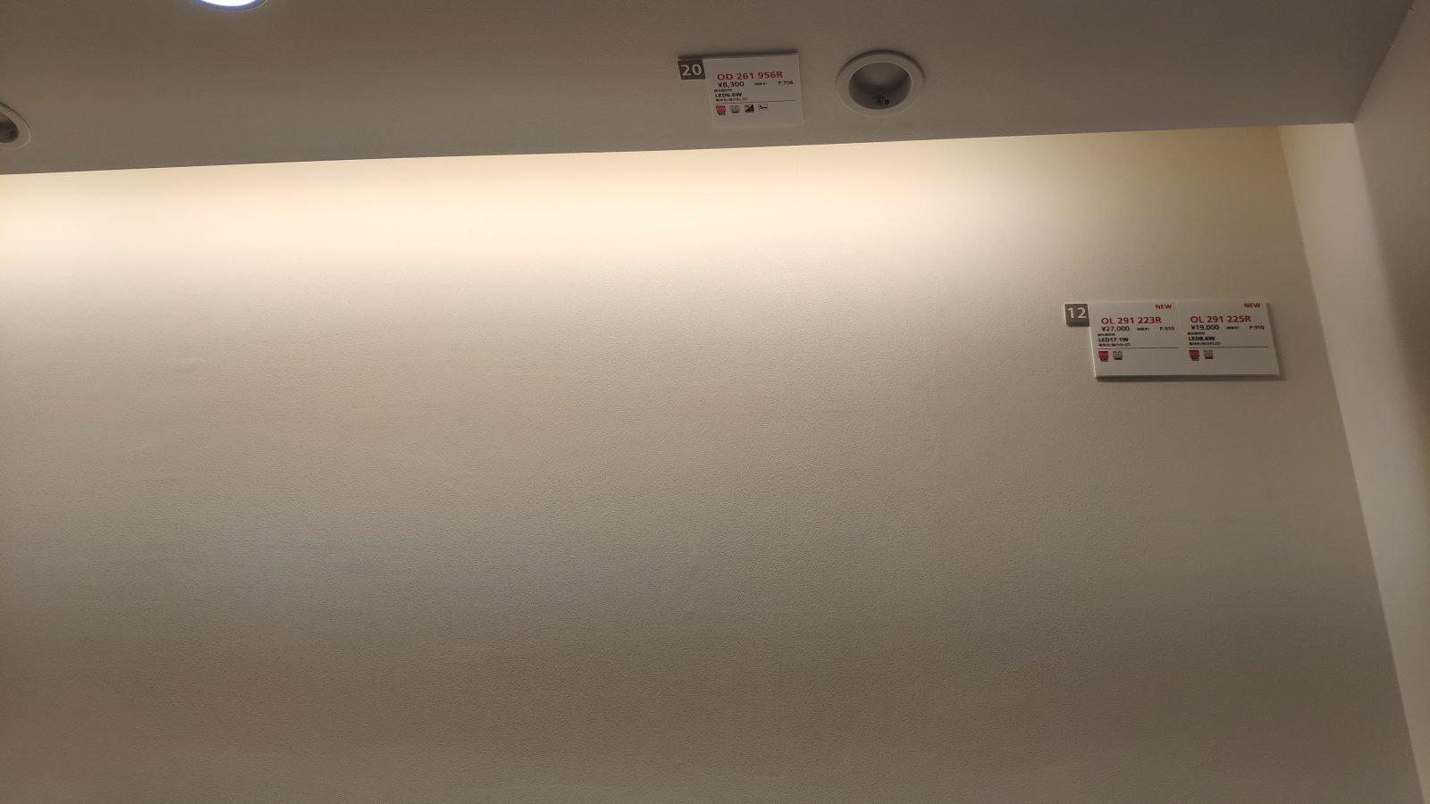 ライン照明を使ったコーニス照明(実際は全体的にもっと明るく見えます)