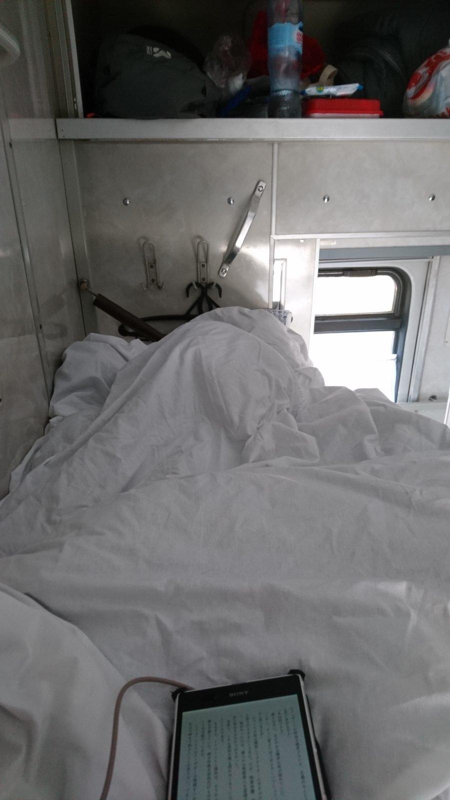 2等寝台の上段ベッド